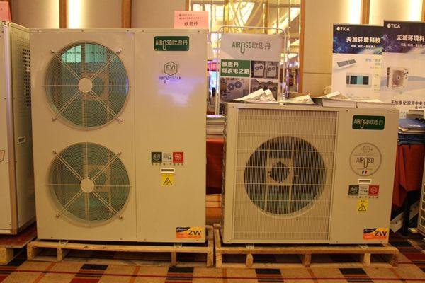 双级热泵集成系统